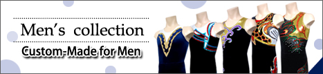 men collection for rhythmic gymnastics